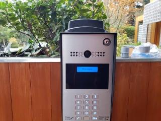 Automatic Gate Access Control